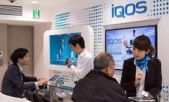 日本考虑禁IQOS都是薄荷味香烟惹的祸?魔笛电子烟官网