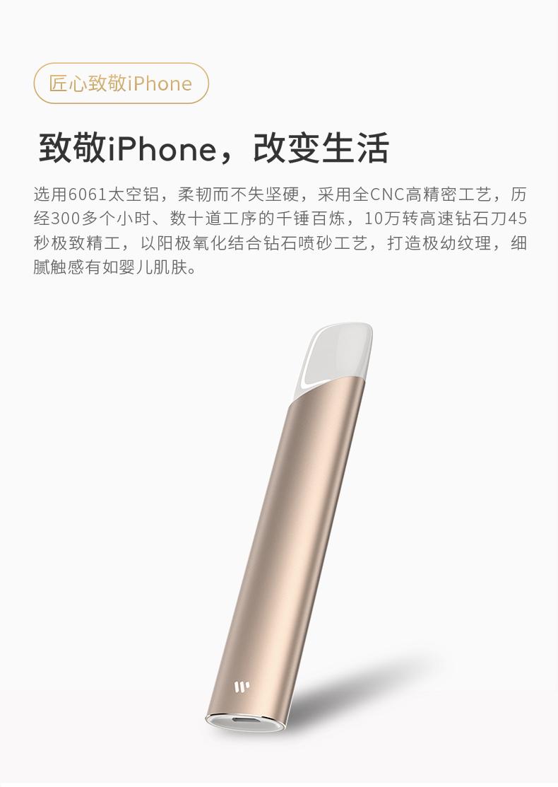 鲸鱼wel电子烟 致敬iPhone 太空铝阳极喷砂工艺 极致手感