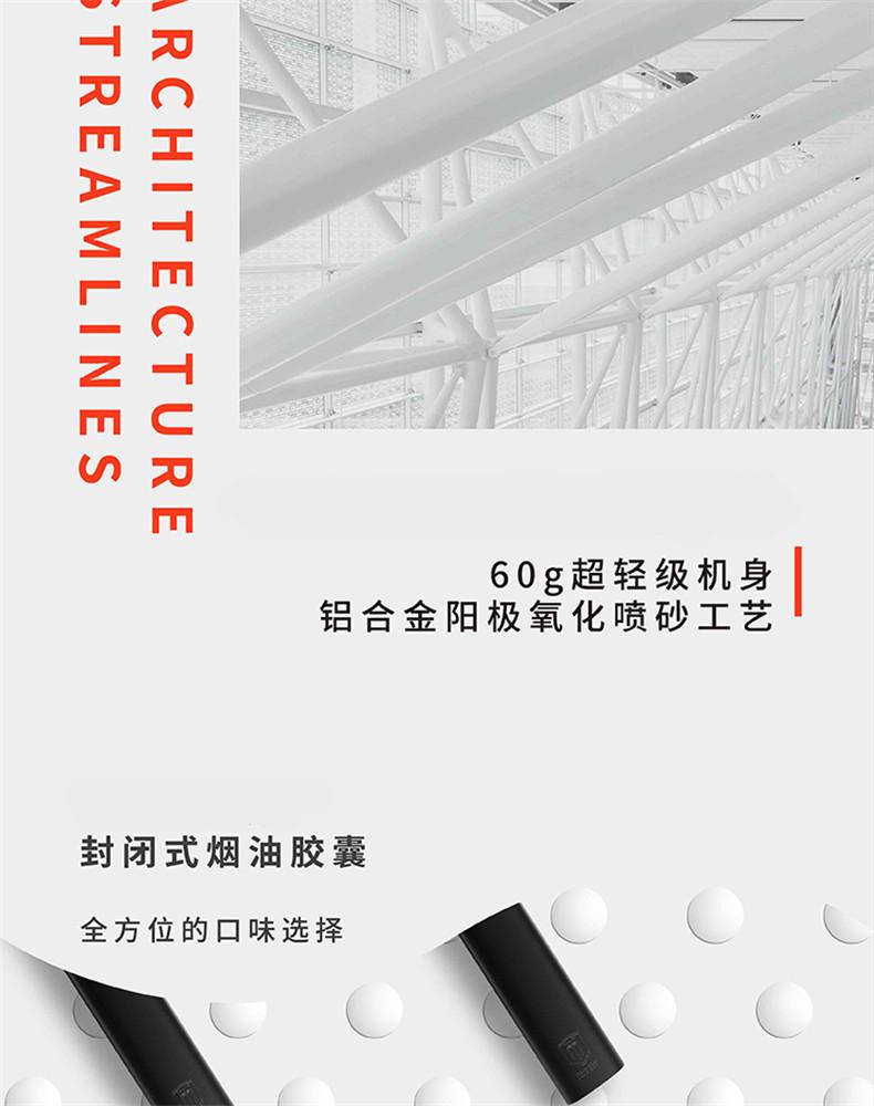 motto电子烟 铝合金喷砂工艺 极致手感